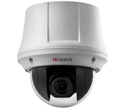 DS-T245 (4-92) HDTVI видеокамера 2Mp HiWatch