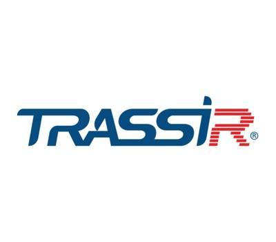 TRASSIR IP лицензия на 1 IP камеру