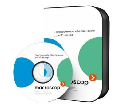 Пакет расширения от Macroscop ML до Macroscop LS на 1 канал