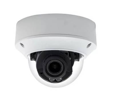 MDC-M8040VTD-2A (2.8-12) IP видеокамера 4Mp MicroDigital