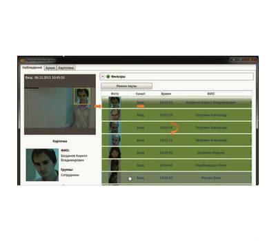 Модуль распознавания лиц
