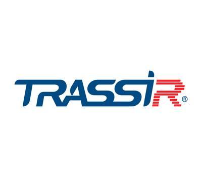 TRASSIR для DVR/NVR программное обеспечение