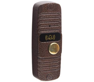 JSB-A05 вызывная аудиопанель