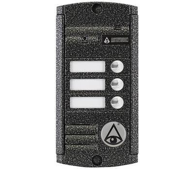 AVP-453 (PAL) вызывная панель Activision