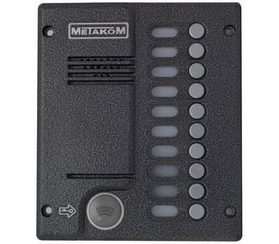 MK10.2-MFEVN блок вызова домофона Метаком