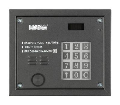 AO-3000 PR (CP-3000 PR) блок вызова домофона Laskomex