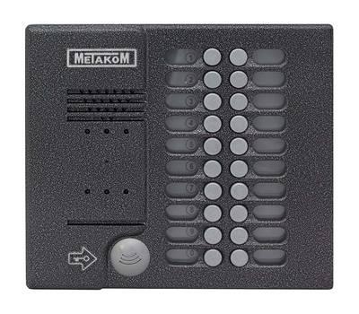 MK20.2-MFEVN блок вызова домофона Метаком