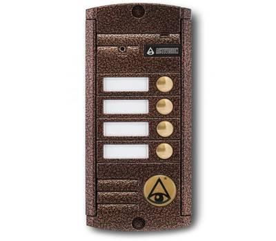 AVP-454 (PAL) вызывная панель Activision