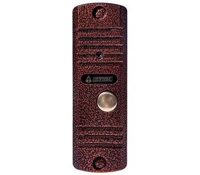 AVC-105 вызывная аудиопанель Activision
