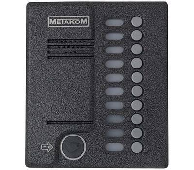 MK10.2-MFEN блок вызова домофона Метаком