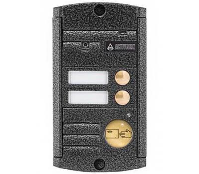 AVP-452 (PAL) Proxy вызывная панель Activision