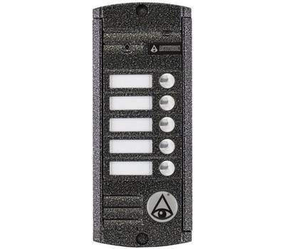 AVP-455 (PAL) вызывная панель Activision