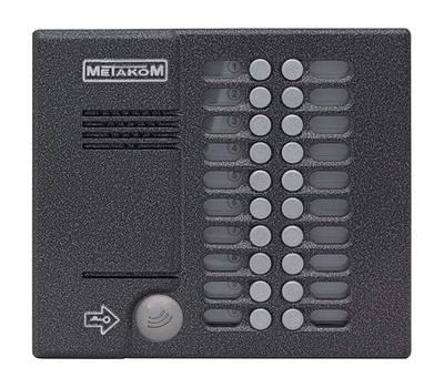 MK20.2-MFE блок вызова домофона Метаком