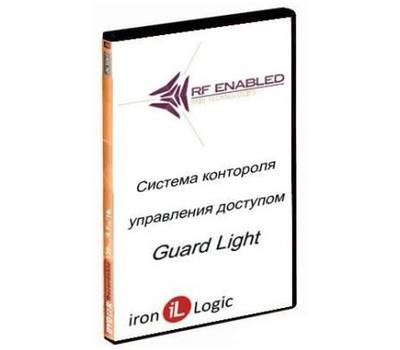 Guard Light-1/50L лицензия Iron Logic