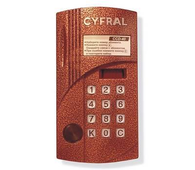 Цифрал CCD-40/P блок вызова домофона