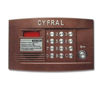 Цифрал CCD-2094.1 блок вызова домофона