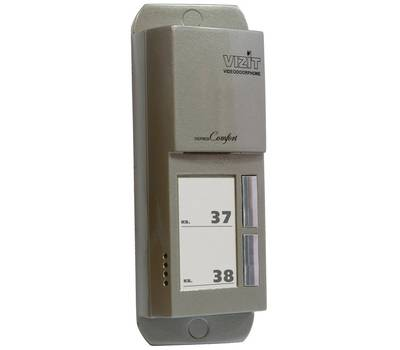 БВД-405А-2 блок вызова домофона Vizit