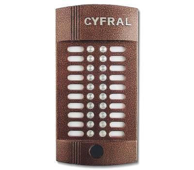 Цифрал M-20M/P блок вызова домофона