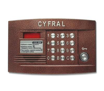 Цифрал CCD-2094.1/VC блок вызова домофона