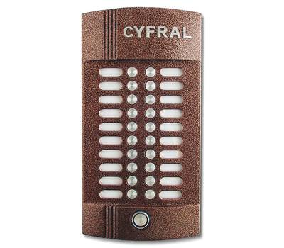 Цифрал M-20M/T блок вызова домофона