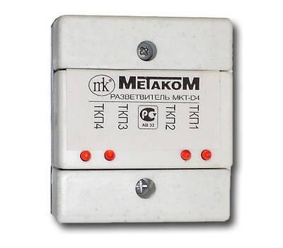 MKT-D4 разветвитель трубок Метаком