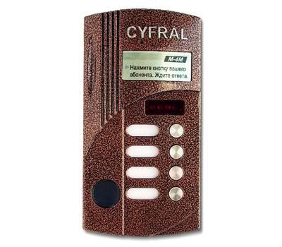 Цифрал M-4M/P блок вызова домофона