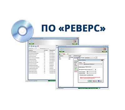 РЕВЕРС 8000. Сканирование документов лицензия Кронверк