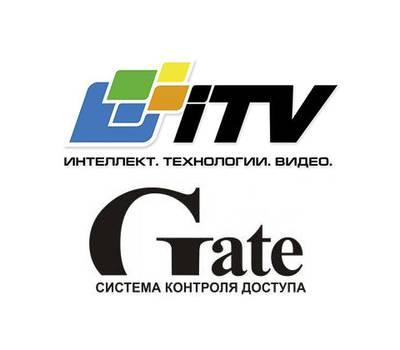 Интеллект-Gate модуль интеграции Gate