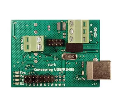 USB/RS-485 конвертер Stork