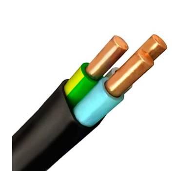 ВВГнг(А)-LS 3х2,5 кабель силовой (1 м)